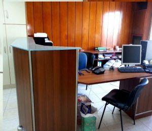 Χώρισμα Γραφείου